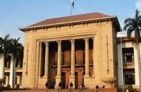 پنجاب کے اگلے ممکنہ وزیر اعلیٰ رانا ثنا اللہ یا خواجہ سعد رفیق ہو سکتے ..
