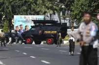 انڈونیشیا پولیس ہیڈکوارٹر پر حملہ ایک ہی خاندان کے افراد نے کیا ، پولیس ..
