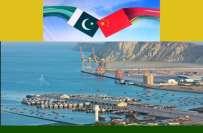 پاکستان اورچین نے گوادراورچین کے بندرگاہوں والے شہروں کے درمیان تعاون ..