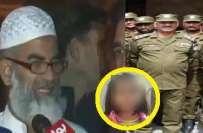 ڈی پی او قصور نے زینب کی لاش ملنے کے بعد اہل خانہ سے مطالبہ کیا کہ لاش ..