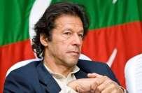 سپریم کور ٹ نے تحریک انصاف کے چیئرمین عمران خان کیخلاف توہین عدالت ..