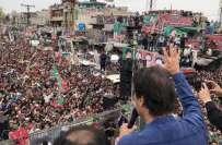 عمران خان کی راولپنڈی آمد،سٹی ٹریفک پولیس کا پلان بد نظمی کا شکار ..