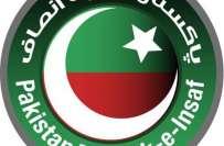 تحریک انصاف کا پارلیمانی بورڈ25 جون کوتحلیل کرنے کا فیصلہ
