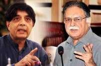لاہور میں اپوزیشن جماعتوں کے جلسے کو عوام نے مسترد کردیا ، سینیٹر پرویزرشید