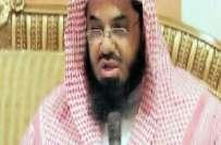 امام کعبہ کو سچ بولنا مہنگا پڑ گیا