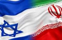 سعودی عرب کے بعد بحرین بھی کھلم کھلا اسرائیل کی حمایت میں سامنے آ گیا