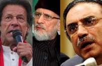 تحر یک انصاف 'پیپلزپارٹی اورعوامی تحر یک لاہور جلسے کی ناکامی کی ذمہ ..