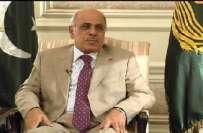 گو رنر پنجا ب ملک محمد رفیق رجوا نہ لاہور روانہ ہو گئے