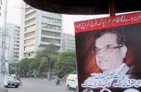 چیف جسٹس آف پاکستان میاں ثاقب نثار نے اپنے حق میں ہونے والی تشہیری مہم ..
