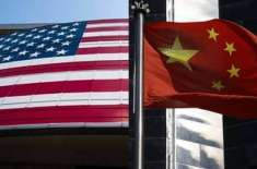 چین کا امریکا کے ساتھ دوطرفہ تجارتی تنازعے میں باہمی مذاکرات کی ممکنہ ..