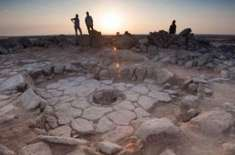 World's Oldest Bread: Scientists Find Remains Of 14,000 Years Old Bread