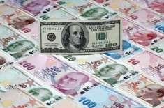 ترک لیرا کی شرح تبادلہ ڈالر کے مقابلے میں ایکبار پھر کم،یورو اور پائونڈ ..