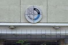 نیب کی زیرتفتیش مقدمات میں ملوث سیاستدانوں کی فہرست جاری