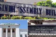سندھ اور خیبرپختون خوا ہ کے وزرائے اعلیٰ اور بلوچستان کے اسپیکر و ڈپٹی ..