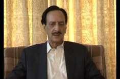 ظفر الحق کانواز شریف کی گرتی ہوئی صحت پر تشویش کا اظہار