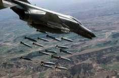 ترک فضائیہ کے شمالی عراق پر حملے،8 دہشتگرد ہلاک