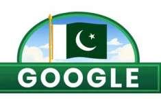 گوگل نے پاکستان کے 72 ویں یوم آزادی کے سلسلے میں خصوصی ڈوڈل جاری کردیا
