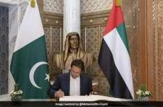 وزیراعظم عمران خان کا دورہ متحدہ عرب امارات، اعلامیہ جاری