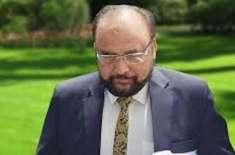 نواز شریف کے خلاف جے آئی ٹی کے سربراہ واجد ضیا کو اقوام متحدہ میں تعینات ..