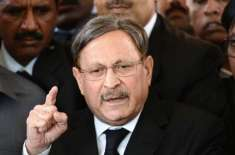 فاروق ایچ نائیک کی زیر صدارت سینیٹ کی ائمہ کمیٹی برائے خزانہ ریونیو ..