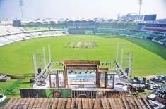 اے سی سی یوتھ انڈر 19 ایشیاکرکٹ کپ کی افتتاحی تقریب 28ستمبر کو ڈھاکہ میں ..