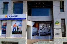 جے ایس بینک کے ڈپازٹس 400 ارب روپے سے زائد