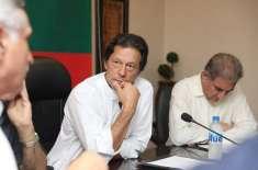 وفاقی کابینہ کی حلف برداری ، پہلے مرحلے میں 11 رُکنی وفاقی کابینہ حلف ..