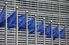 انسدادمنی لانڈرنگ کے کمزور قوانین :یورپی کمیشن نے پاکستان سمیت 23 ممالک ..