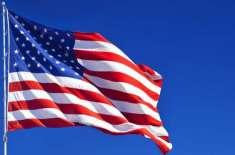 کشمیری تنہا نہیں ہیں، صورتحال دیکھی جا رہی ہے: ممکنہ امریکی صدارتی ..