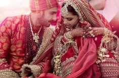 دپیکا پڈکون کے شادی کے جوڑے پر کیا پیغام درج تھا؟