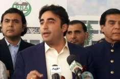 نیا پاکستان عوام کیلئے ڈراؤنا خواب بن چکا ہے،بلاول بھٹو