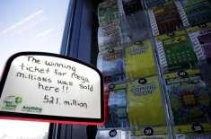 371 ملین پاؤنڈز مالیت کی لاٹری کا کوئی دعوے دار نہیں