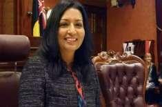 پاکستانی نژاد مہرین فاروقی آسٹریلیا کی پہلی مسلمان خاتون سینیٹر بن ..