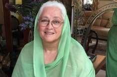 ایک اور معروف بھارتی اداکارہ نفیسہ علی کینسر کے مرض میں مبتلا ہوگئیں
