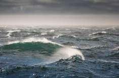 بحیرہ عرب میں بننے والا طوفان شدت اختیار کر گیا،