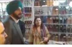 سدھو جی کی لاہور میں شاپنگ! دکاندار نے پیسے لینے سے انکار کر دیا