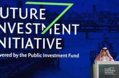 سعودی سرمایہ کاری کانفرنس کی ویب سائٹ ہیک کر لی گئی