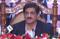 وزیراعلی سندھ کا یومِ عاشورہ کے ماتمی جلوسوں کے انتظامات کا جائزہ لینے ..