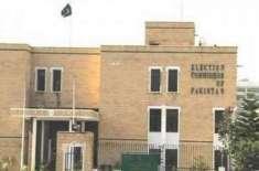الیکشن کمیشن نے متعدد حلقوں میں الیکشن ملتوی کر دئیے
