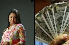 بھارتی اداکارہ گھر میں جعلی کرنسی چھاپنے کے الزام میں گرفتار