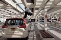 دُبئی: سپائیڈر مین متحدہ عرب امارات پہنچ گیا