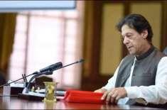 کرپٹ ممالک کی فہرست میں پاکستان کی بہتری کی خبر جھوٹ نکلی