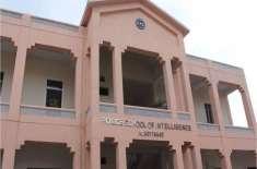 پولیس سکول آف انٹیلیجنس ایبٹ آباد میں دو سال میں 84 کورسز میں 2225 پولیس ..