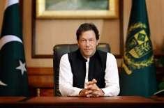 عمران خان وزیراعظم بننے کے بعد پہلی بار کل لاہور آئیں گے