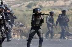 امریکا نے سابق اسرائیلی فوجی افسر سمیت 3 افراد بلیک لسٹ کردیا