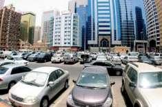 ابوظہبی: پارکنگ سسٹم کے نفاذ کے بعداگلے تین ہفتوں تک جرمانے عائد نہیں ..