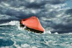 امریکی شخص حادثاتی طور پر  اپنی چھوٹی سی کشتی میں  الاسکا سے روس پہنچ ..