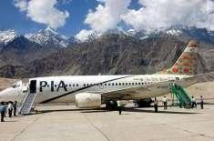 ڈی جی سول ایوی ایشن کی نانگا پربت کی فضائی سیر،مسافر رُل گئے