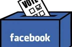 فیس بک نے ملی مسلم لیگ اور اللہ اکبر تحریک کے متعدد اکاؤنٹس غیر فعال ..
