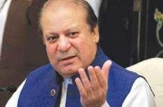 احتساب عدالت میں سابق وزیر اعظم محمد نواز شریف کے خلاف دائر العزیزیہ ..
